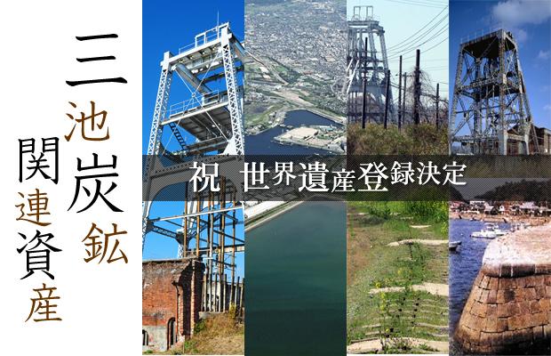 産業遺産の画像 p1_15
